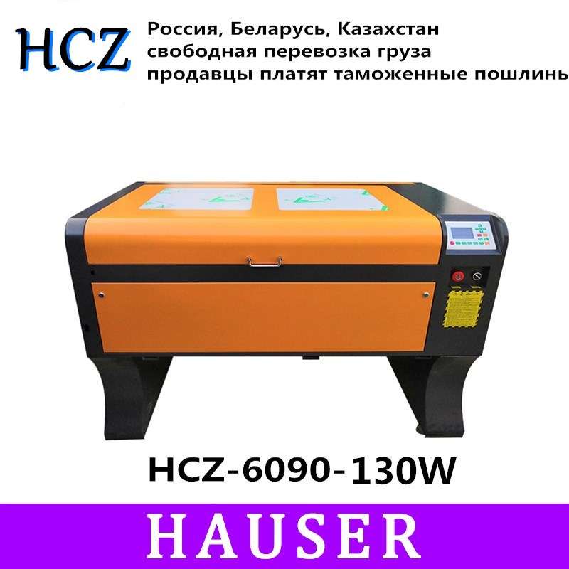 Livraison gratuite HCZ co2 6090 130W laser découpeuse 900*600mm laser gravure 220 V/110 V acrylique électrique plate-forme de levage