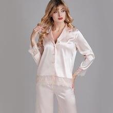Пижамы для женщин комплект из двух предметов шелковая однотонная