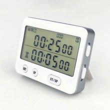 Yishi YS-255, двойной экран, дисплей, таймер, будильник, таймер-помидор, бесшумная вибрация, 99 часов, таймер, кронометр, Цифровой миниатюрный