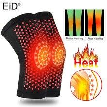 2 pçs suporte de auto aquecimento joelheiras joelheira cinta quente para artrite alívio da dor conjunta e recuperação de lesões cinto joelho massageador pé