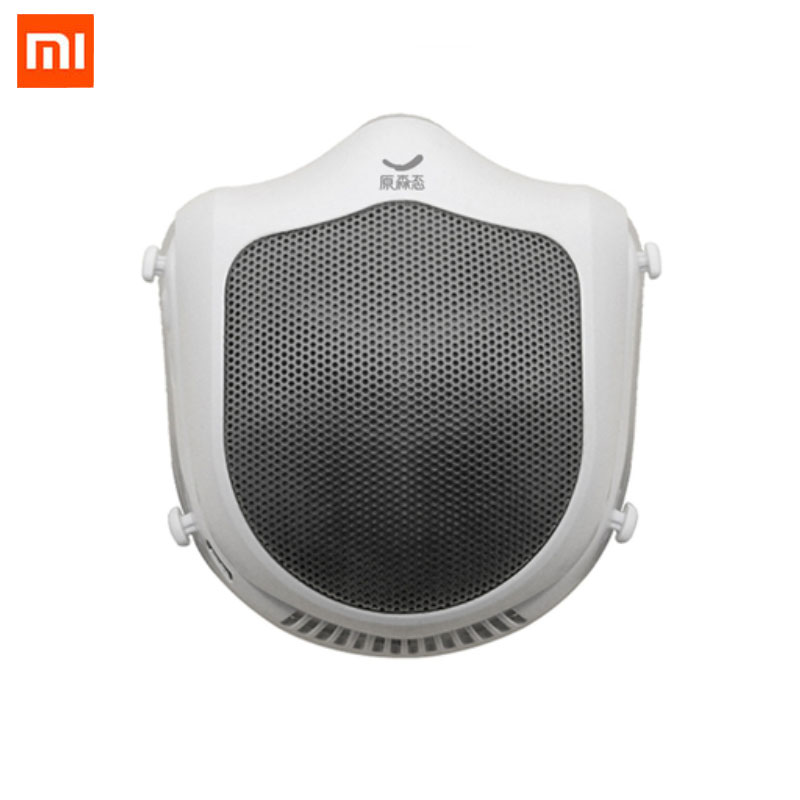 [spot] Xiaomi mijia original Q5s washable trend mask anti haze dustproof and breathable protection 1