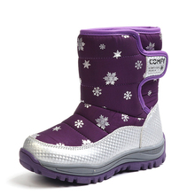 Children Snow Boots Girls Shoes Winter Fashion Plush Kids Water-Proof Students Sneakers 2019 New