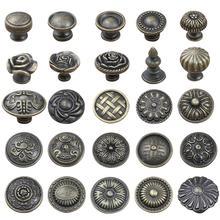 1 ud. Armario de cocina Vintage de bronce, armario, tirador, vestidor, armario, armario, tirador de tirador