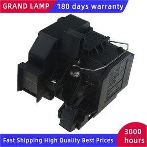 Image 2 - 고품질 V13H010L69 ELPLP69 EPSON EH TW8000/EH W9000/EH TW9000W/EH TW9100/EH TW8100/EH TW8200/EH TW9200