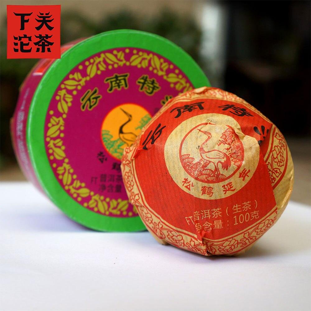 Xiaguan Tuo Cha 2017 Yunnan Superfine Tuocha Pu-erh 100g