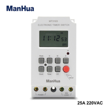 Manhua Best selling products 220VAC 12V DC digital automatic Time Switch MT316s Timer switch with CE latitude and longitude din rail 220vac 25a school bell timer bs26w with ce automatic programmable digital timer switch