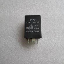Relé intermitente do limpador para chery qq s11 qq6 jaggi a1 kimo a3 m11 j3 a5 fora tiggo eastar v5 A11-3735025