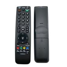 交換lgテレビのリモコン 32LH2000*37LH2000*42LH2000
