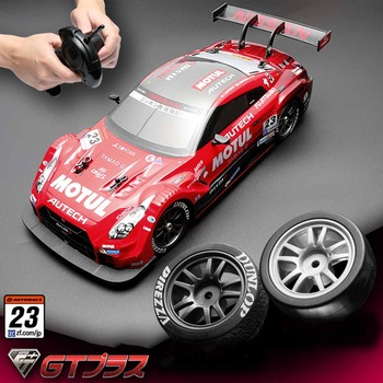 RC Car 4WD Drift Racing Car Championship 2.4G Off Road Radio Remote Control Vehicle Electronic Hobby Toys 2