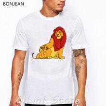 Hakuna Matata T shirts camisetas hombre the Lion King Simba animal print t-shirt men super dad tshirt harajuku oversized shirt