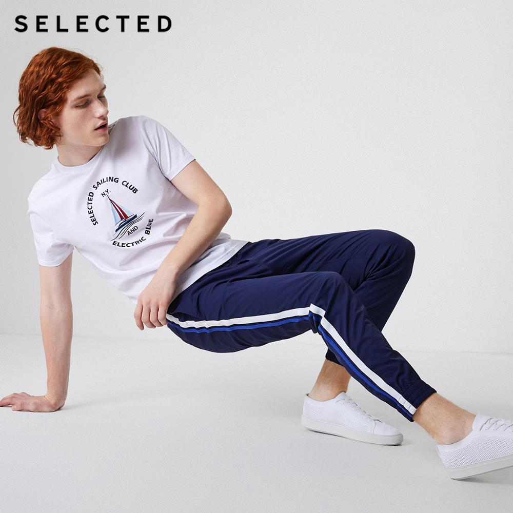 SELECTED New Men's Trendy Stripe Stitching Pants Straight Tapered Casual Trousers S | 419114514