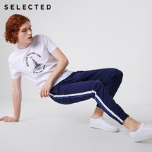 เลือกใหม่ผู้ชายอินเทรนด์ลายเย็บกางเกงตรงTaperedลำลองกางเกงS