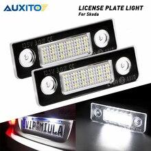 Для VW Skoda Octavia 1Z Roomster 5J CANBUS Автомобильный светодиодный фонарь для номерного знака без ошибок 3528 SMD белый номерной знак лампа