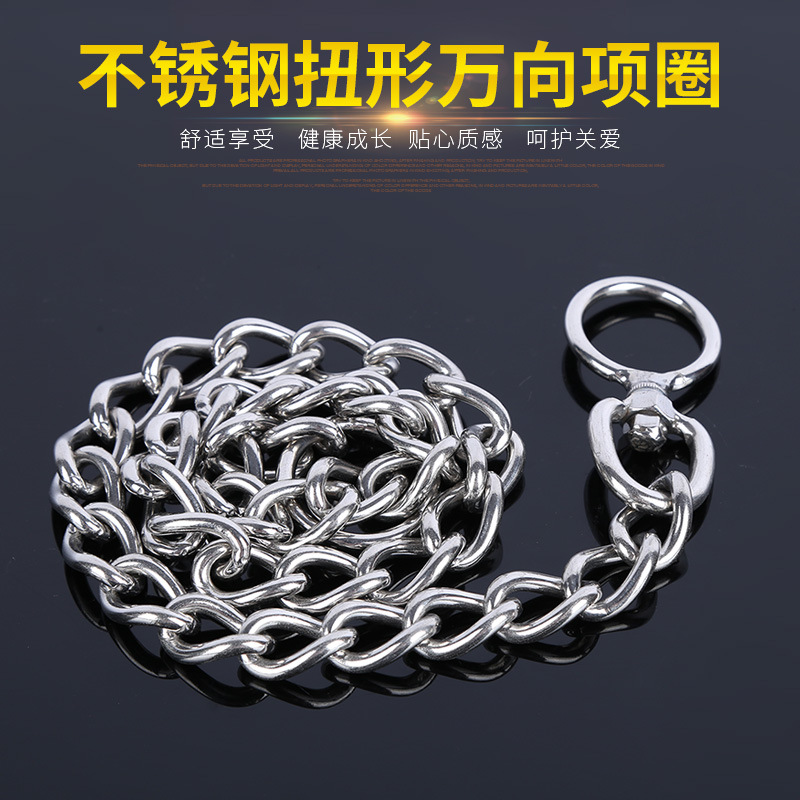 Pet Training Neck Ring Large Dog Stainless Steel Bite-proof Protector Rotary Rings Collar Dog Chain Nemertea Universal Collar
