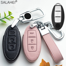 Neue Leder Auto Schlüssel Abdeckung Fall Für Nissan Qashqai Juke J10 J11 X Trail T32 T31 Kicks Tiida Pathfinder hinweis Murano MAXIMA ALTIMA