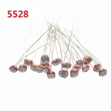 50pcs/lot Photosensitive Resistance 5528 Photoelectric Switch Sensor Detection Element 5MM