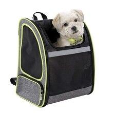 Высококачественный рюкзак-переноска для маленьких кошек и собак, вентилируемый дизайн, ремешок, Пряжка для путешествий, пеших прогулок и путешествий
