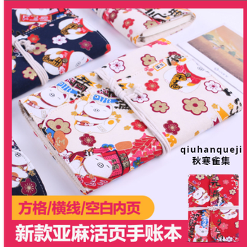Japan Korea Retro Travel Cute A5 Notebook 2021 Bullet Diary Holiday Gift School Office Magazine Agenda Notepad Diary Dotted A6 cute candy a5 dotted notebook