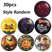 30Pcs Halloween Paper Plates Disposable Dishes Party Kitchen Supplies Home Decor Creative Eco Friendly Tableware Set