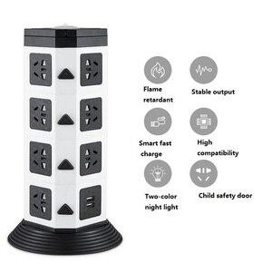 Image 5 - Башня Мощность полосы (цифровое управление) Вертикальная Розетка 7/11/15 розетка с двумя USB розеток Удлинительный шнур светодиодный освещения