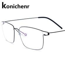 Konichenr Titanium Glasses Frame 2019 New Square Optical Myopia Eyeglass Men Denmark Prescription Screwless Eyewear