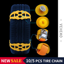 Thickened Snow Chain Easy Installation SUV 2 Colors TPU Universal Anti-Skid Chains Snow Tire Belt Durable(China)