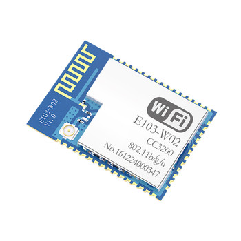 Duoweisi E103-W02 WiFi module CC3200 serial to WiFi low power 2.4G transceiver wireless transmission long distance image