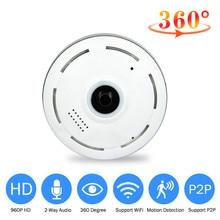 960P Full HD Fisheye 360 องศา Panoramic P2P กล้อง IP Two WAY Audio Home Security กล้องวงจรปิด VR CAM สนับสนุน TF Card สีขาว MINI CAM