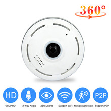 960P Full HD Fisheye di 360 Gradi Panoramica P2P IP Camera Audio Bidirezionale di Sicurezza Domestica CCTV VR Cam Supporto carta di TF Bianco Mini Cam