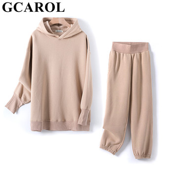GCAROL Fall Winter Women Sets Extra Long Hooded Suits 80% Cotton Fleece Oversized Boyfriend Sweatshirt Elastic Waist Harem Pants