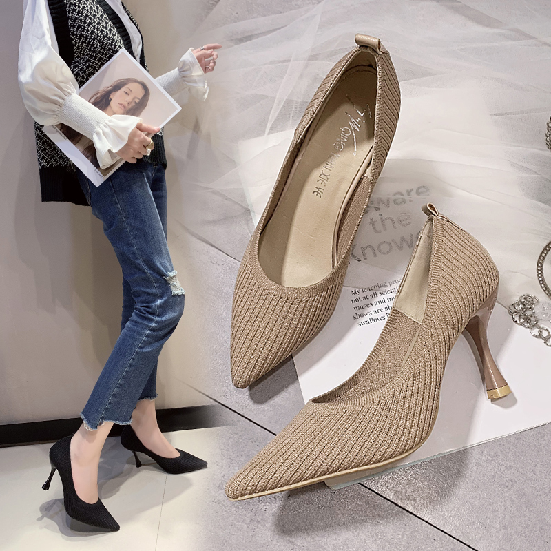 Fashion Black High Heels 2019 New Shallow Mouth Women's Shoes Professional Work Shoes Pointed Toe Stiletto Knitted Single Shoes