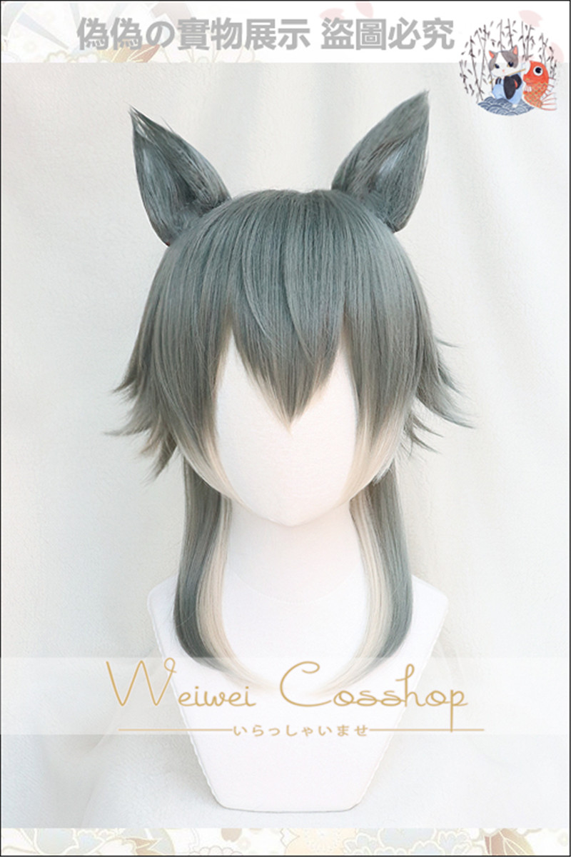 Wolf wig with ear