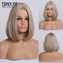 Średniej długości jasny blond Bob peruki żaroodporne peruki syntetyczne środkowa część dla kobiet Cosplay faliste naturalne włosy peruki