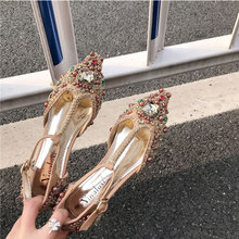 Women's Fashion Gorgeous Court Style Hand-inlaid Peal Flats Shoes Retro Pointed Toe Loafer Party Daily Office