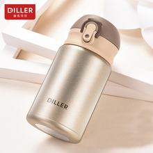 DILLER MLH8717 Thermos Double Wall 304L Stainless Steel Vacuum Flasks Thermos Cup Coffee Tea Milk Travel Mug Water Bottle