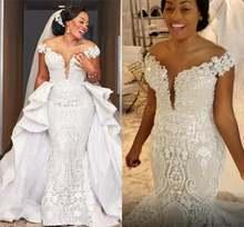 Spark Свадебные платья Русалочки 2021 с расширенным съемным