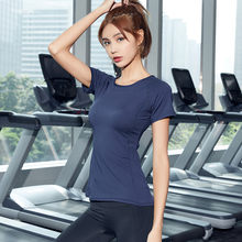 Quick Dry Seamless Sport T Shirt Women Solid Color Short Sleeve Yoga Shirt Running Fitness Gym Shirts Workout Tops Femme