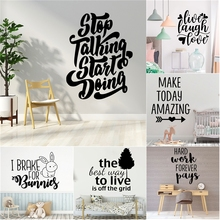 Hot Sale Positive Hard Work Phrase Quotes Wall Sticker Classroom Decor Wallpaper Stickers Decals