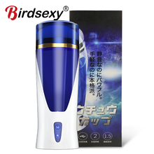Real Sucking Male Masturbator Strong Clip Suction Blowjob Deep Throat Automatic Masturbation Cup Oral Vibrator Sex Toys For Men