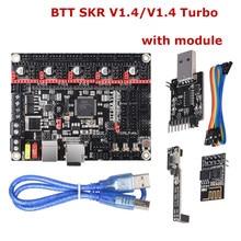 Bigtreetech btt skr v1.4 turbo skr v1.4 32 bit placa de controle wifi + dcdc escritor peças impressora 3d para ender3 vs skr v1.3 tmc2209