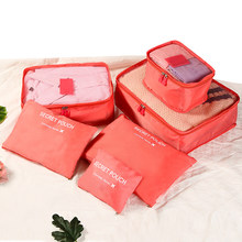 Travel Storage Bag Set For Clothes Tidy Organizer Wardrobe Suitcase Pouch Organizer Bag Case Shoes Packing Cube Bag 6pcs/set(China)