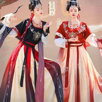 Fairy Cosplay Women Red Chinese Traditional Dress Embroidery Elegant Ancient Hanfu Princess Tang Dynasty Folk Dance Costume
