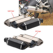 Universal Motorcycle Exhaust Pipe Muffler motor Escape moto Left & Right For RC390 Z800 GSXR750 TMAX530 XMAX300.250 CBR500 mt09