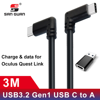 5M Oculus USB 3.1 Fast Charge Link Cable –  Headset 5GB Super Speed fast charging usb cable amazon