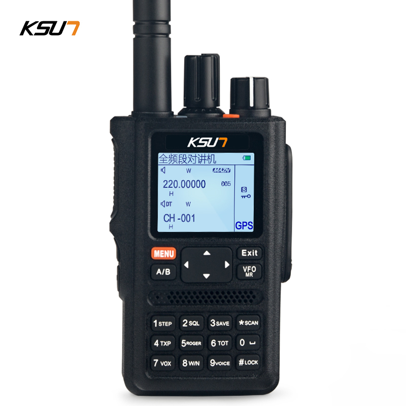 KSUN Walkie Talkie Outdoor 10W High Power Full Screen Segment GPS Positioning Multifunctional Dual Segment Color Screen Handheld