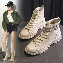 Wild Classic Retro Canvas Shoes Love Women Platform Sneakers