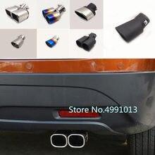 Para suzuki vitara 2016 2017 2018 estilo do carro capa de aço inoxidável silenciador traseiro extremidade traseira da cauda tubo dedicar saída escape 1pcs