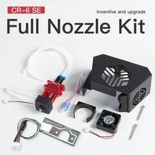 Kit Hotend estruso completo assemblato stampante originale CRELITY 3D CR 6 SE per stampante CR 6 SE