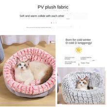 Новый кошачье гнездо зимний теплый кошачий спальный коврик глубокий