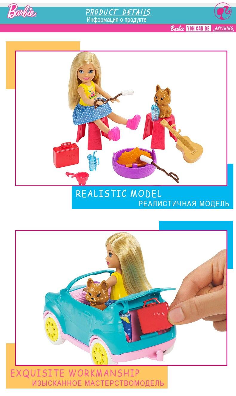 Barbie Camper5